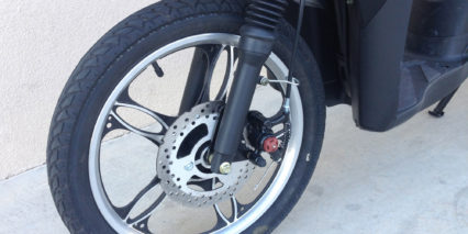 2015 Jetson Bike Front Suspension And Disc Brake