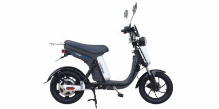 Gigabyke Groove Electric Scooter Review