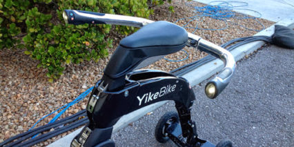 Yikebike Carbon Lights