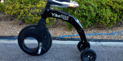 Yikebike Fusion Two Wheels Side