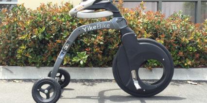 Yikebike Model V