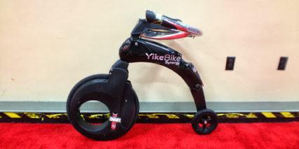 Yikebike Synergy