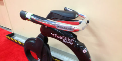 Yikebike Synergy Brake Lever